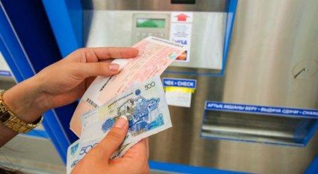 Штраф за возврат недорогих билетов на поезда отменят в Казахстане