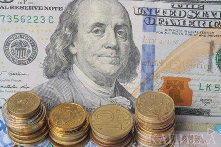 Дневные торги: 378,7 тенге за доллар