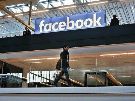 Facebook грозит рекордный штраф за передачу личных данных