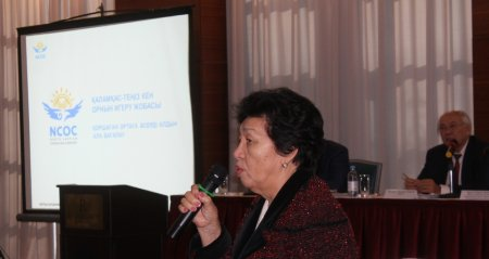 НКОК: Совместное освоение месторождений Каламкас-море и Хазар увеличит их рентабельность.