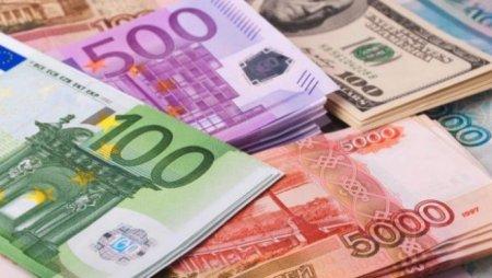 Средневзвешенный курс доллара США составил 380,98 тенге