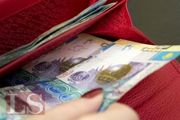 Казахстанцы пожаловались на ухудшение финансового положения