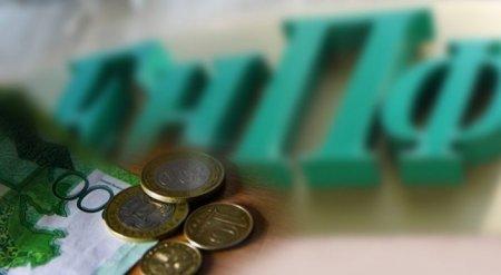 Как платить взносы в ЕНПФ фрилансерам, объяснили в министерстве