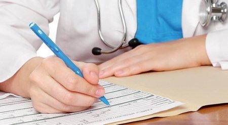 В Казахстане заявили о ненужности справок 083 и 086