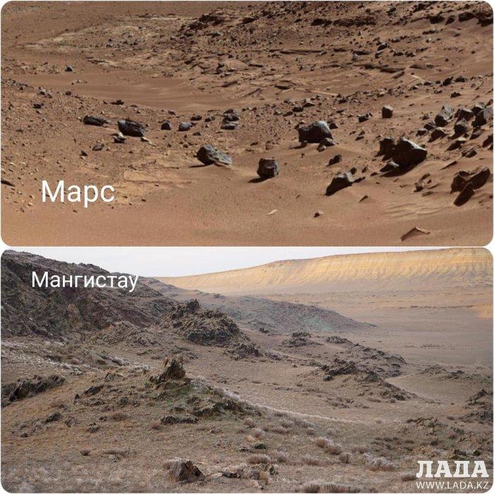 Житель Актау сравнил ландшафт Мангистау с Марсом