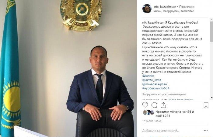 В Instagram разместили обращение Нурбека Карабалаева к жителям Актау