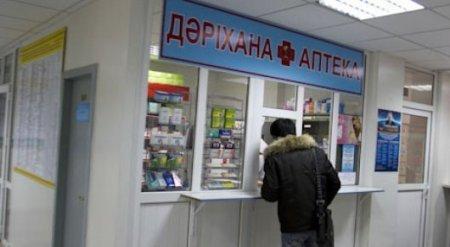 В казахстанских аптеках продают препарат, способный вызвать остановку сердца