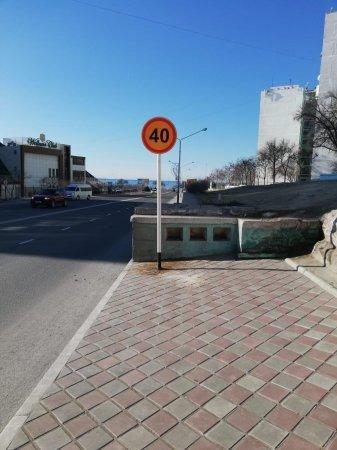 В районе набережной Актау установили знаки ограничения скорости
