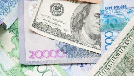 Курс доллара составил 377,90 тенге на торгах
