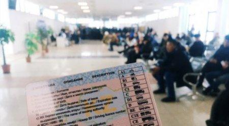Регистрация авто и выдача прав приостановлены в Казахстане
