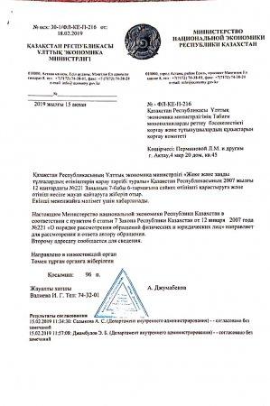 Тарифы на электричество: Письма жителей Актау верховным органам власти вернули назад