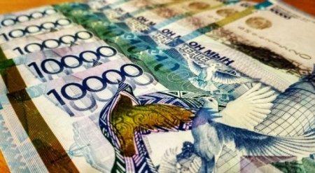 Токаев поручил перенести повышение зарплат бюджетникам