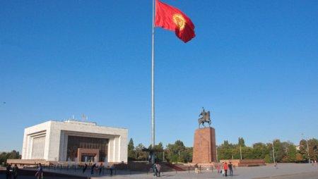 Столицу Кыргызстана предложили переименовать