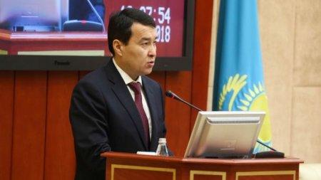 Вопрос о переименовании других городов Казахстана не рассматривается – Смаилов