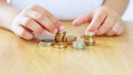 В Казахстане повысили размер черты бедности