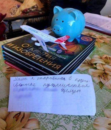 «Мама, я отправился в кругосветное путешествие. Целую»: 8-летний мальчик ушел из дома, прихватив энциклопедии