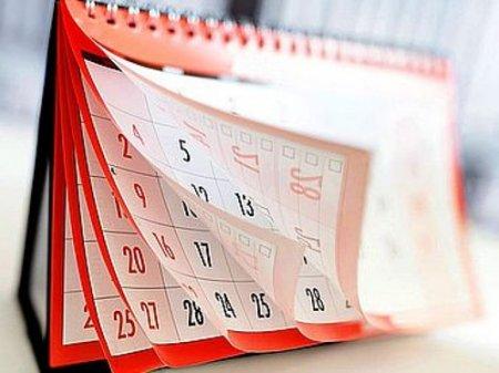 Еще один праздник внесен в календарь праздничных дат Казахстана