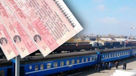 """Уголовную ответственность за """"махинации"""" при продаже ж/д билетов могут ввести в Казахстане"""