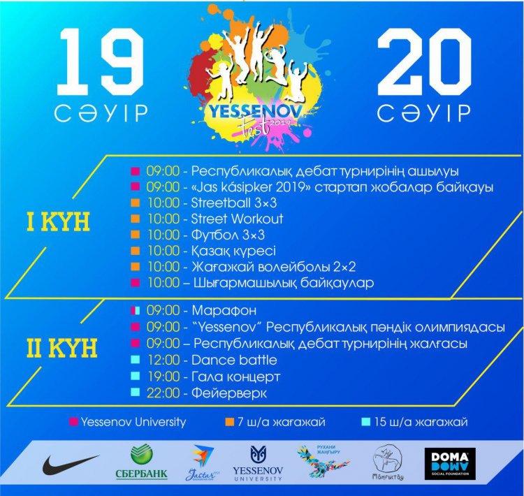 YESSENOV FEST 2019!