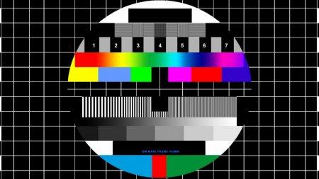 Радио и телевидение временно перестанут вещать 17 апреля