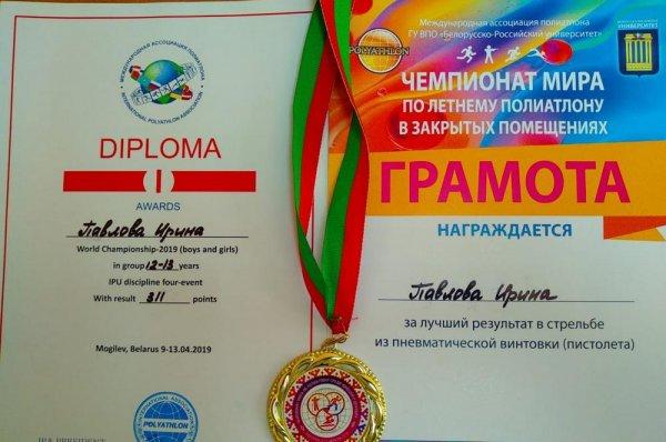 Школьница из Актау стала чемпионкой мира по полиатлону