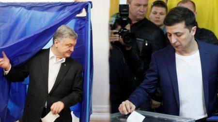 Официальные результаты выборов президента Украины объявят 30 апреля