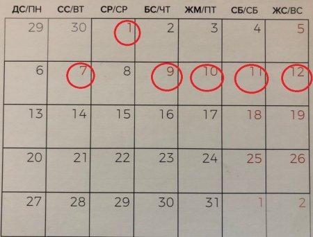 Сколько дней отдохнут казахстанцы на майские праздники