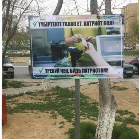 Разрешение работать на набережной Актау выдали 24 предпринимателям