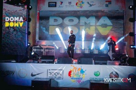 Yessenov Fest-2019
