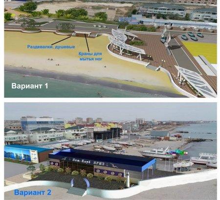 Жителям Актау предложили выбрать лучший эскиз здания яхт-клуба