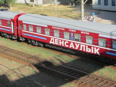"""Восемь месяцев по стране будет курсировать поезд """"Деңсаулық"""""""