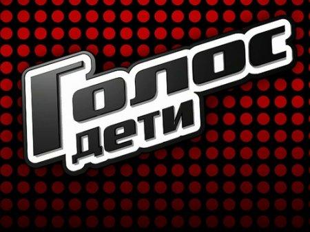 """Первый канал попросил партнера Интерпола проверить голосование """"Голос. Дети"""""""