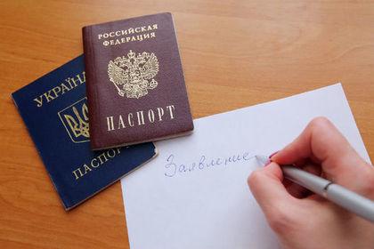 Путин упростил получение российского гражданства для украинцев