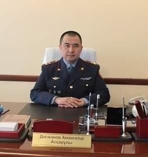 Семья Досымбетовых вручила благодарственные письма полицейским