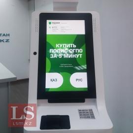 Казахстанцы смогут страховать свои авто через терминал