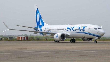 Посадка самолёта SCAT в Нур-Султане: второй пилот в реанимации