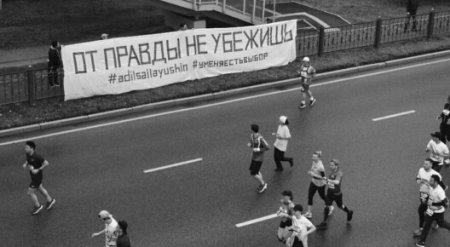 Асию Тулесову и Бейбарыса Толыбекова выпустили на свободу
