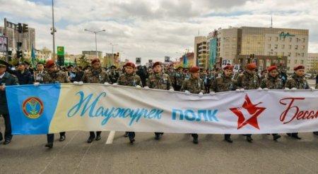 """Политическую символику запретили на шествии """"Бессмертного полка"""" в столице"""