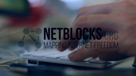 NetBlocks: Социальные сети тотально блокировали в Казахстане на День Победы