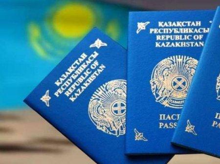 В РК отменяется вклеивание фото детей в паспорта родителей при выезде за границу