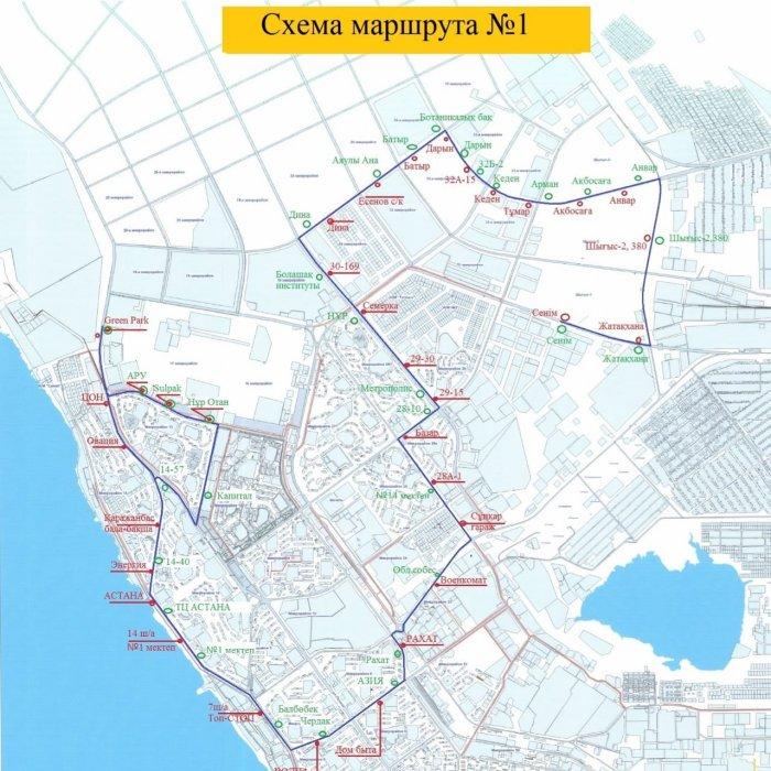 В Актау в тестовом режиме запустили маршрутный автобус №1