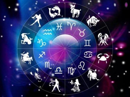 """Астрологи назвали самые """"одинокие"""" знаки зодиака"""