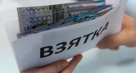 """Не пускать к """"заначкам"""": жестче наказывать за коррупцию предлагают в Казахстане"""