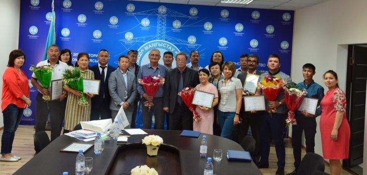 Работники АО «МРЭК» удостоены наград Казэнергопрофсоюза