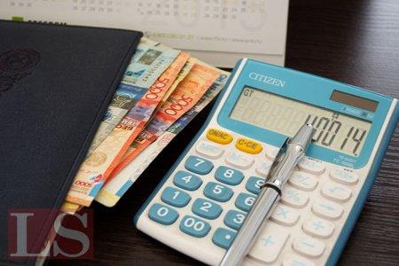 Владельцев жилья в Казахстане ждут новые налоговые изменения