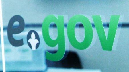 Справку о пенсионных накоплениях казахстанцы теперь могут получать через Egov.kz