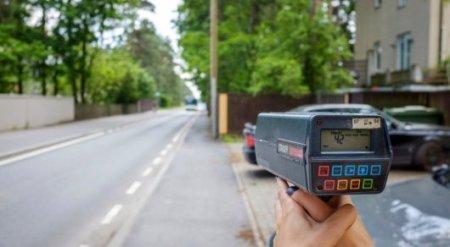 Казахстанским полицейским запретят переносные радары в населенных пунктах