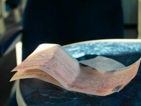 """В АО """"Пассажирские перевозки"""" придумали, как бороться с перекупщиками билетов"""