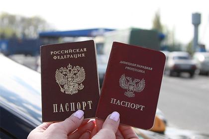Жителям ЛНР и ДНР начали выдавать российские паспорта на границе