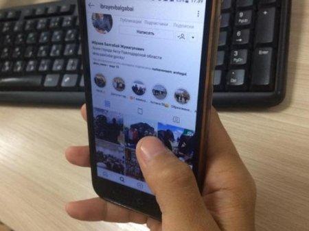 Военнослужащий Нацгвардии выдавал себя в Instagram за акима Аксу